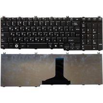 Клавиатура Toshiba Satellite (C650, C655, C660, C670, L650, L655, L660, L665, L670, L675) Black, RU/EN
