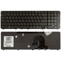 Клавиатура HP Pavilion (DV7-4000) Black, (Black Frame) RU