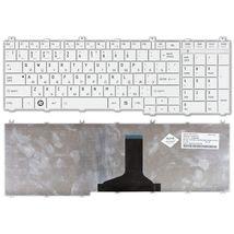 Клавиатура Toshiba Satellite (C650, C655, C660, C670, L650, L655, L660, L665, L670, L675) White, RU