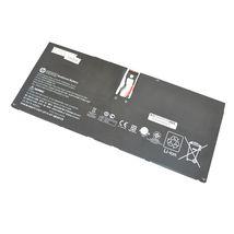 Аккумулятор HP HSTNN-IB3V (оригинал)