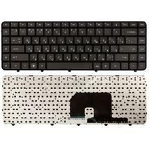 Клавиатура HP Pavilion (DV6-3000, DV6-3100, DV6-3200, DV6-3300, DV6-4000) Black, RU