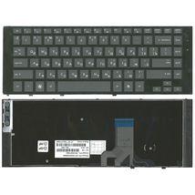 Клавиатура для ноутбука для ноутбука HP ProBook (5320S) Black, (Black Frame) RU