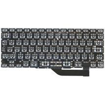 Клавиатура для ноутбука Apple MacBook Pro (A1398) с подсветкой (Light) Black, (No Frame), RU (вертикальный энтер)