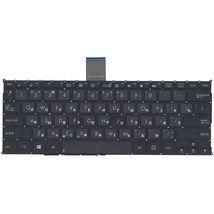 Клавиатура для ноутбука Asus (F200CA) Black, (No Frame), RU (горизонтальный энтер)