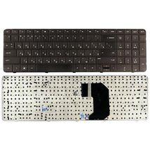 Клавиатура для ноутбука HP Pavilion (G7-1000, G7-1100, G7-1200, G7-1300, G7T-1000, G7T-1100, G7T-1200, G7T-1300) Black, RU
