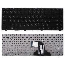 Клавиатура для ноутбука HP ProBook (4330S, 4331S, 4430S, 4431S, 4435S, 4436S) Black, RU