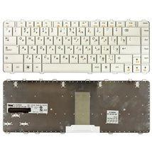 Клавиатура Lenovo IdeaPad (Y450, Y450A, Y450G, Y550, Y550A, Y460, Y560, B460) White, (White Frame), RU