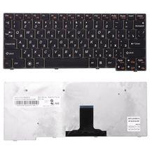 Клавиатура Lenovo IdeaPad (S10-3, S10-3S) Black, RU