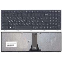 Клавиатура Lenovo IdeaPad (S500, S500C) Black, (Black Frame), RU