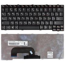 Клавиатура Lenovo IdeaPad (S12) Black, RU