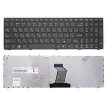 Клавиатура Lenovo IdeaPad (B570, V570, Z570, Z575) Black, (Black Frame), RU