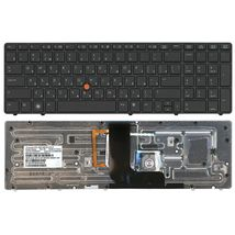 Клавиатура HP EliteBook (8560W) с подсветкой (Light), с указателем (Point Stick), Black Gray, (Gray Frame) RU
