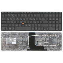 Клавиатура HP EliteBook (8560W) с указателем (Point Stick), Black Gray, (Gray Frame) RU
