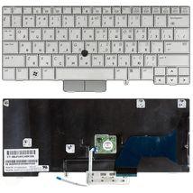 Клавиатура HP Elitebook (2740P) с указателем (Point Stick), Silver gray, RU