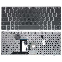 Клавиатура HP Elitebook (2560P) с указателем (Point Stick), Black, (Silver Frame) RU