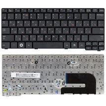 Клавиатура Samsung (N140, N150, N145, N144, N148) Black, RU