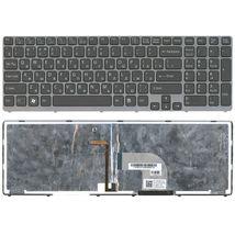 Клавиатура Sony Vaio (SVE17) с подсветкой (Light), Black, (Gray Frame) RU