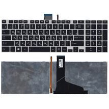 Клавиатура Toshiba Satellite (S50) с подсветкой (Light), Black, (Silver Frame) RU