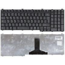 Клавиатура Toshiba Satellite (A500) Black, Mat, RU (вертикальный энтер)
