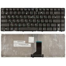 Клавиатура Asus (UL30, K42, K43, X42) с подсветкой (Light), Black, (Black Frame) RU