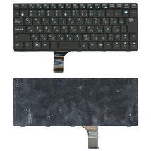 Клавиатура Asus EEE PC Limited Edition (1005HA) Black, RU (вертикальный энтер)