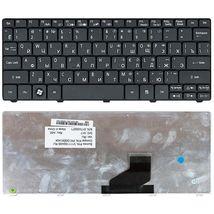 Клавиатура Acer Aspire One (532H), Black RU