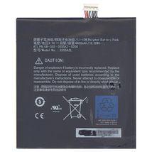 Оригинальная аккумуляторная батарея для планшета Amazon 3555A2L 3.7V Black 4400mAhr 16.28Wh