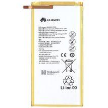 Оригинальная аккумуляторная батарея для планшета Huawei HB3080G1EBC 3.8V White 4800mAh18.3Wh