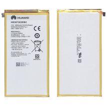 Оригинальная аккумуляторная батарея для планшета Huawei HB3873E2EBC 3.8V White 5000mAh 19Wh