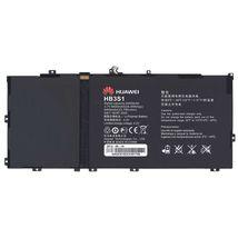Оригинальная аккумуляторная батарея для планшета Huawei HB3S1 3.7V White 6600mAh 24.4Wh