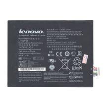 Оригинальная аккумуляторная батарея для планшета Lenovo L11C2P32 3.7V Black 6340mAh 23Wh