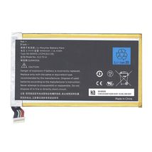 Оригинальная аккумуляторная батарея для планшета Amazon S12-T2-A 3.7V Black 4440mAh 16.43Wh