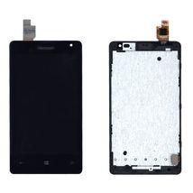 Матрица с тачскрином (модуль) для Microsoft Lumia 532 Dual Sim черный с рамкой