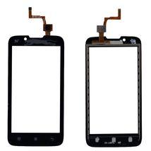 Тачскрин (Сенсорное стекло) для Lenovo IdeaPhone A328 черный