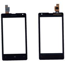 Тачскрин (Сенсорное стекло) для Microsoft Lumia 532 Dual Sim черный