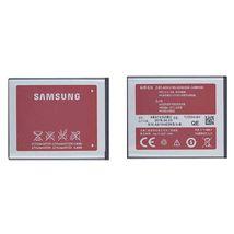Оригинальная аккумуляторная батарея для Samsung AB474350BU 3.7V Silver 1200mAhr 4.44Wh