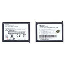 Аккумуляторная батарея для HTC BA S120 3.7V Black 1200mAhr 4.2Wh