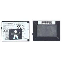 Аккумуляторная батарея для HTC BA S180 3.7V Black 1050mAhr 3.7Wh