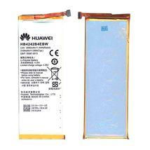 Оригинальная аккумуляторная батарея для Huawei HB4242B4EBW 3.8V White 3000mAhr 11.4Wh