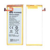 Оригинальная аккумуляторная батарея для Huawei HB444199EBC 3.8V White 2300mAhr 8.8Wh