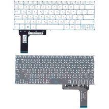 Клавиатура Asus (TP201SA) White, RU