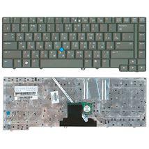 Клавиатура HP EliteBook (8530W) с указателем (Point Stick) Black, RU