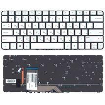 Клавиатура HP Spectre X360 (13-4000) с подсветкой (Light) Black, (Silver Frame) RU