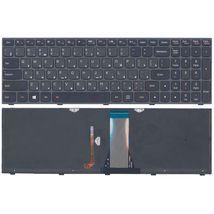 Клавиатура Lenovo Ideapad (G50-70) с подсветкой (Light) Black, (Black Frame) RU